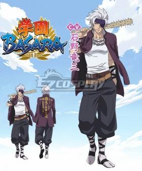 Gakuen Basara Motochika Chosokabe Cosplay Costume