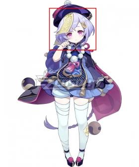 Genshin Impact Qiqi Purple Cosplay Wig