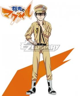 Gunjou no Magmel Inyou Cosplay Costume