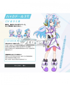 Hacka Doll the Animation Hacka Doll No 3 Cosplay Costume