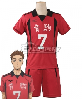 Haikyuu!! Season 4 Haikyuu!!: To the Top Sou Inuoka Cosplay Costume