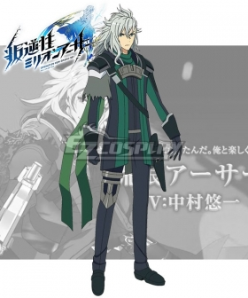 Han-Gyaku-Sei Million Arthur Vagabond Arthur Cosplay Costume