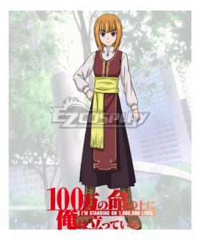 I'm Standing on a Million Lives 100-man no Inochi no Ue ni Ore wa Tatte Iru Iu Shindo Shindou Iu Cosplay Costume