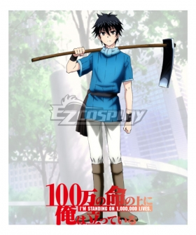 I'm Standing on a Million Lives 100-man no Inochi no Ue ni Ore wa Tatte Iru Yūsuke Yotsuya Yusuke Yotsuya Cosplay Costume
