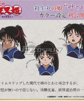 Inuyasha Yashahime : Princess Half-Demon Setsuna Black Cospla Wig
