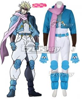 JoJo's Bizarre Adventure: Battle Tendency Caesar Anthonio Zeppeli Cosplay Costume