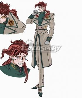 JoJo's Bizarre Adventure Kakyoin Noriaki New Cosplay Costume