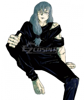 Jujutsu Kaisen Sorcery Fight Mahito Cosplay Costume