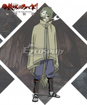Kabaneri of the Iron Fortress: Unato Decisive Battle Ikoma Cosplay Costume