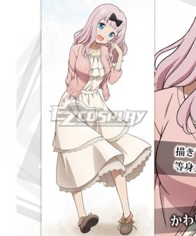 Kaguya-Sama Wa Kokurasetai: Tensai-Tachi No Renai Zunousen Kaguya-Sama: Love Is War Chika Fujiwara Dress Cosplay Costume