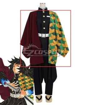 Demon Slayer: Kimetsu No Yaiba Giyuu Tomioka Cosplay Costume - Only Coat