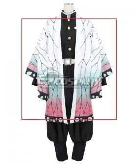 Demon Slayer: Kimetsu No Yaiba Shinobu Kochou Cosplay Costume - Only Coat and Leg Wear