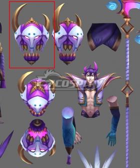 League of Legends LOL Spiritblossom Thresh Mask Cosplay Accessory Prop
