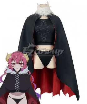 Miss Kobayashi's Dragon Maid Ilulu Cosplay Costume