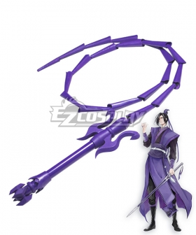 The Grandmaster Of Demonic Cultivation Mo Dao Zu Shi Jiang Cheng Sword Cosplay Weapon Prop