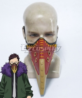My Hero Academia Boku No Hero Akademia Kai Chisaki Overhaul Mask New Edition Cosplay Accessory Prop