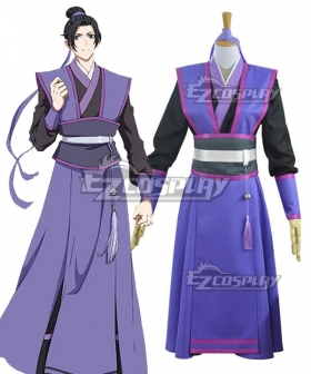 The Grandmaster Of Demonic Cultivation Mo Dao Zu Shi Jiang Cheng Cosplay Costume
