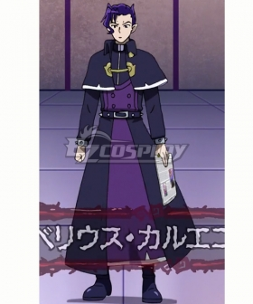 Welcome to Demon School! Iruma-kun Naberius Callego Cosplay Costume