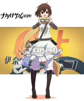 Naka no Hito Genome [Jikkyochuu] Nakanohito Genome Himiko Inaba Cosplay Costume