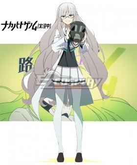 Naka no Hito Genome [Jikkyochuu] Nakanohito Genome Yuzu Roromori Cosplay Costume