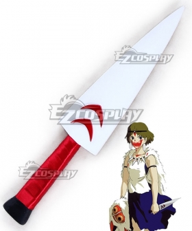 Princess Mononoke San Knife And Scabbard Cosplay Weapon Prop