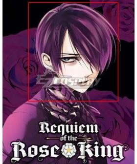 Requiem of the Rose King Richard Black Cosplay Wig