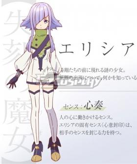 Seven Senses of the Re'Union Shichisei no Subaru Elicia Cosplay Costume
