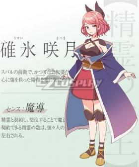 Seven Senses of the Re'Union Shichisei no Subaru Satsuki Usui Cosplay Costume