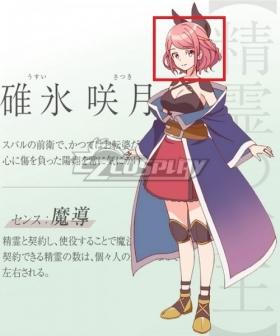 Seven Senses Of The Re'Union Shichisei No Subaru Satsuki Usui Pink Cosplay Wig