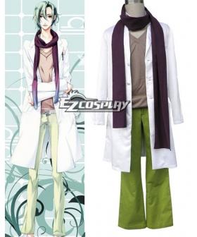 Starry Sky Seigatsu Academy Hoshizuki Kotarou Outfit 1st Cosplay Costume
