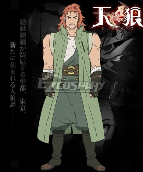 Tenrou: Sirius the Jaeger Fallon Cosplay Costume