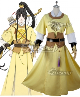 The Grandmaster of Demonic Cultivation Mo Dao Zu Shi Jin Ling Cosplay Costume