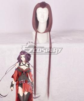 The King's Avatar Quan Zhi Gao Shou Happy Tang Rou Soft Mist Purple Cosplay Wig
