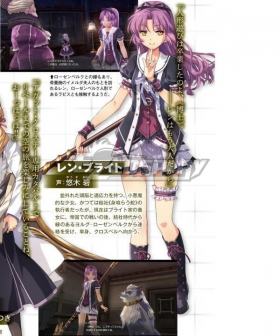 The Legend of Heroes - Hajimari no Kiseki Renne Cosplay Costume