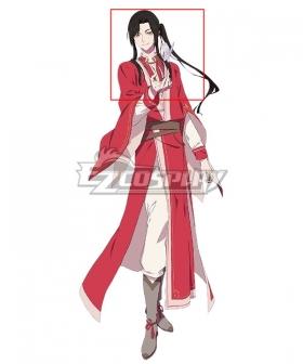 Tian Guan Ci Fu Heaven Official's Blessing Anime Hua Cheng Black Cosplay Wig