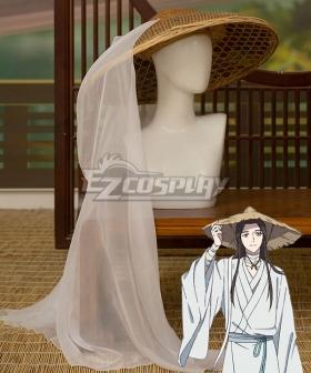 Tian Guan Ci Fu Heaven Official's Blessing Xie Lian Hat Cosplay Accessory Prop