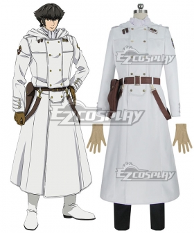 To the Abandoned Sacred Beasts Hank Cosplay Costume