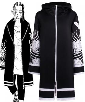 Tokyo Revengers Brahman Wakasa Imaushi Coat Cosplay Costume