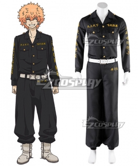 Tokyo Revengers Nahoya Kawata Smiley Cosplay Costume