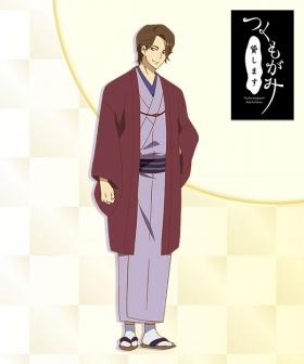 Tsukumogami Kashimasu Sataro Cosplay Costume