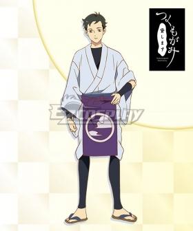 Tsukumogami Kashimasu Seiji Cosplay Costume