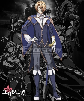 Ulysses: Jeanne d'Arc and the Alchemy Knights Ulysses: Jeanne d'Arc to Renkin no Kishi Alencon Cosplay Costume