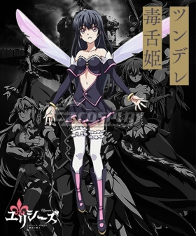 Ulysses: Jeanne d'Arc and the Alchemy Knights Ulysses: Jeanne d'Arc to Renkin no Kishi Astaroth Cosplay Costume