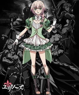 Ulysses: Jeanne d'Arc and the Alchemy Knights Ulysses: Jeanne d'Arc to Renkin no Kishi Batard Cosplay Costume