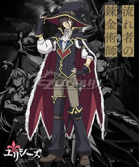 Ulysses: Jeanne d'Arc and the Alchemy Knights Ulysses: Jeanne d'Arc to Renkin no Kishi Montmorency Cosplay Costume