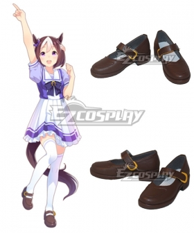 Uma Musume: Pretty Derby Special Week Brown Cosplay Shoes