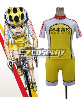 Yowamushi Pedal Sakamichi Onoda Cosplay Costume - C Edition