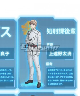 Akudama Drive Execution Division Younger Cosplay Costume