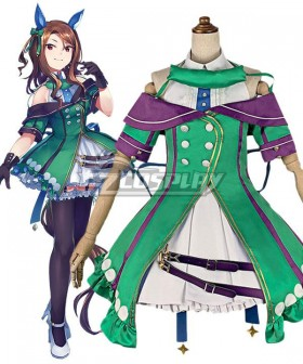 Uma Musume: Pretty Derby King Halo Cosplay Costume