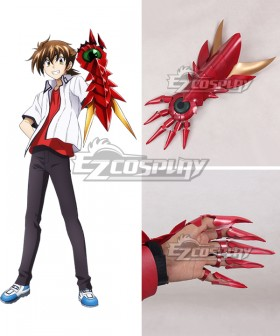 High School DxD BorN Issei Hyoudou Gauntlets Cosplay Prop
